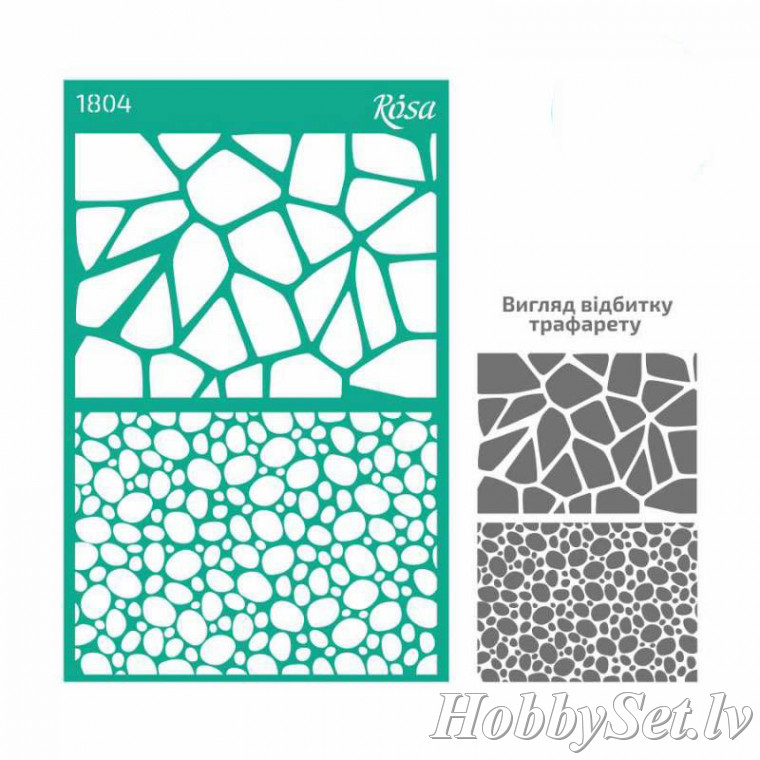 "Stencil ""Background-Textures 1804"", reusable, self-adhesive, 13x20 cm"